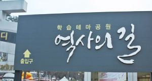 [우리이야기]어린이기자 취재수첩